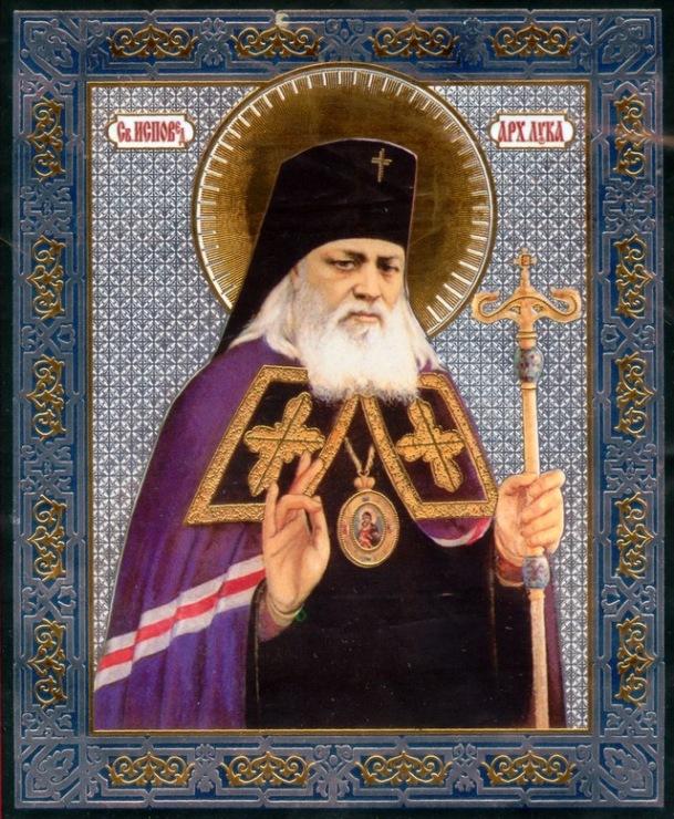 """Святитель Лука (Войно-Ясенецкий), архиепископ Симферопольский, исповедник """" * Отдел религиозного образования, катехизации и мисс"""