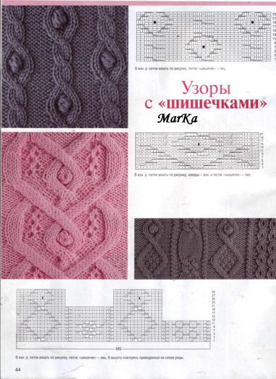 Узоры кос и жгутов спицами - Модное вязание Араны. - Pinterest 4