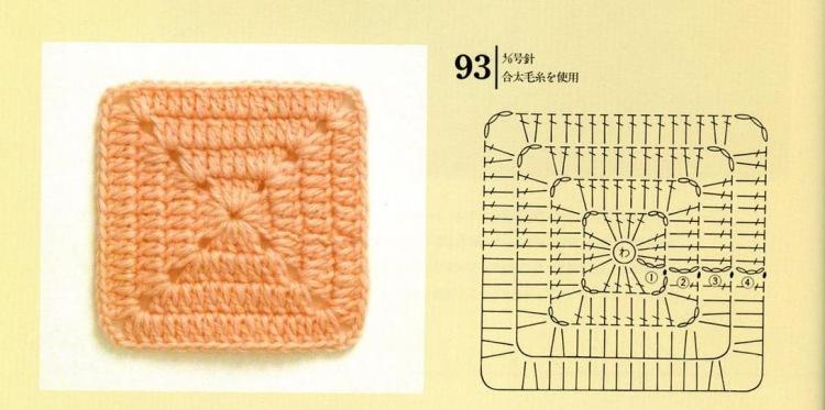 Вязание крючком для начинающих квадрат в квадрате 512