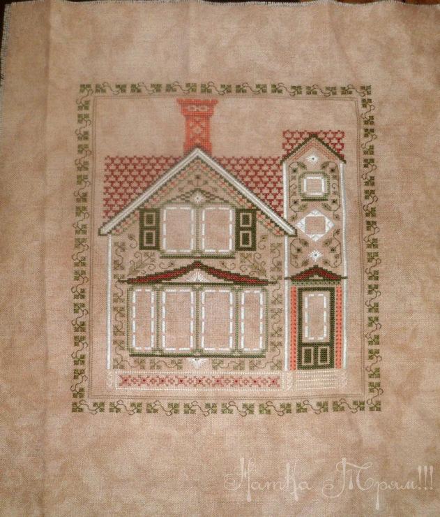 Victorian House, хардангер , 7 этап