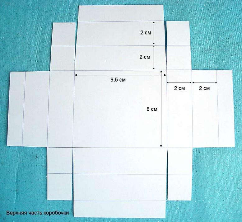Коробочка своими руками из бумаги мастер класс