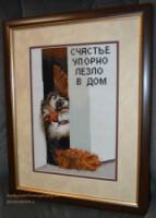 http://data2.gallery.ru/albums/gallery/344492-b8135-78670932-h200-uf5b56.jpg