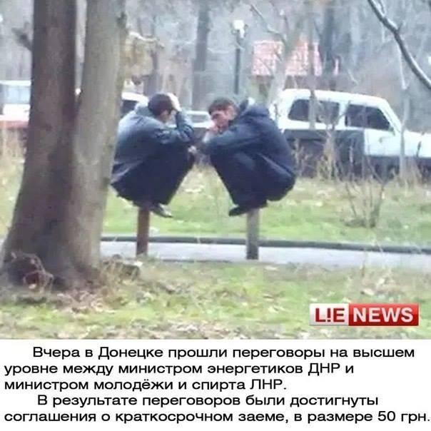 Правоохранителям дана команда задерживать людей в балаклавах и без документов 2 мая в Одессе, - Лорткипанидзе - Цензор.НЕТ 8083