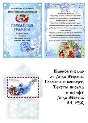 http://data2.gallery.ru/albums/gallery/52025-91bca-83131308-400-u86a18.jpg
