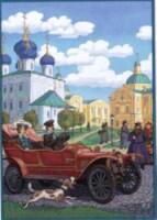 https://data2.gallery.ru/albums/gallery/398167-ace86-123233702-h200-u0da8f.jpg