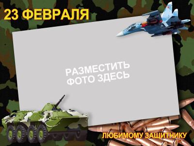 http://data2.gallery.ru/albums/gallery/52025-e9f85-75818151-400-u3fb05.jpg